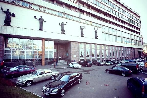 Дирекція НСХУ